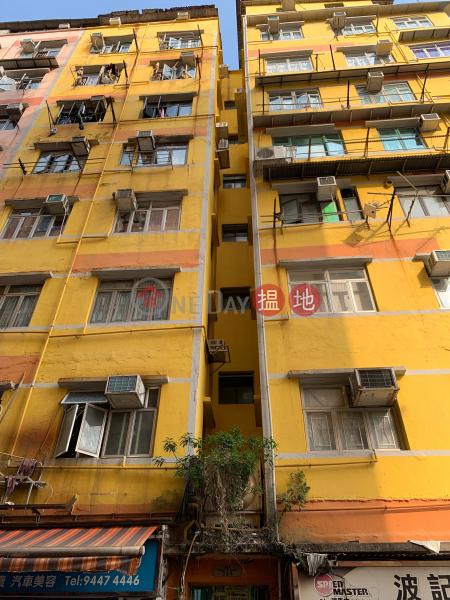 4 HUNG WAN STREET (4 HUNG WAN STREET) To Kwa Wan|搵地(OneDay)(1)