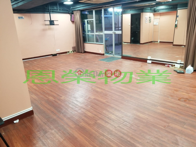 TEL: 98755238, Bel Trade Commercial Building 百營商業大廈 Rental Listings   Wan Chai District (KEVIN-2957139706)