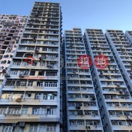 Block A Yen Lok Building|仁樂大廈 A座