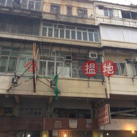 11 Yiu Tung Street|耀東街11號