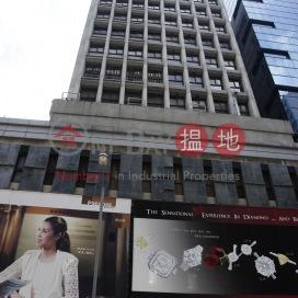 Hang Seng Tsimshatsui Building |恆生尖沙咀大廈