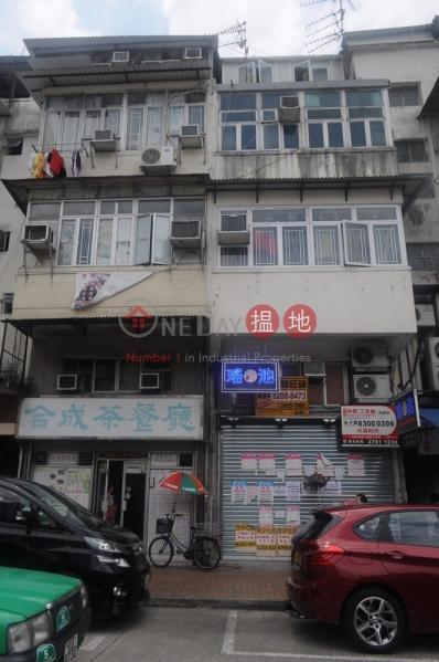 新成路10號 (San Shing Avenue 10) 上水|搵地(OneDay)(3)