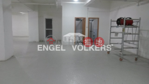 Studio Flat for Rent in Wong Chuk Hang|Southern DistrictTin Fung Industrial Mansion(Tin Fung Industrial Mansion)Rental Listings (EVHK35633)_0