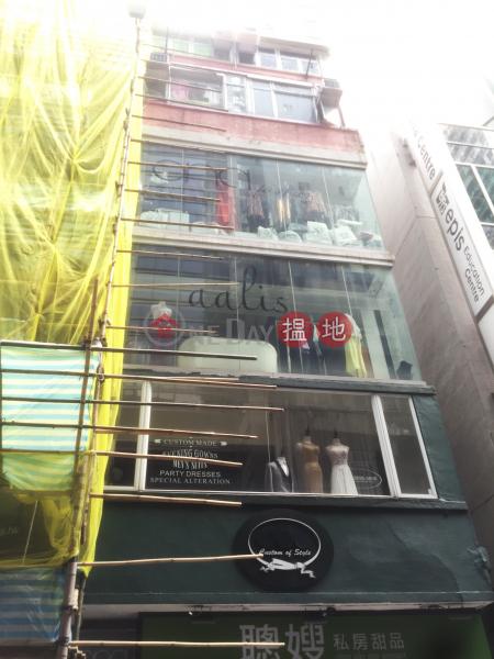 耀華街31號 (31 Yiu Wa Street) 銅鑼灣|搵地(OneDay)(1)