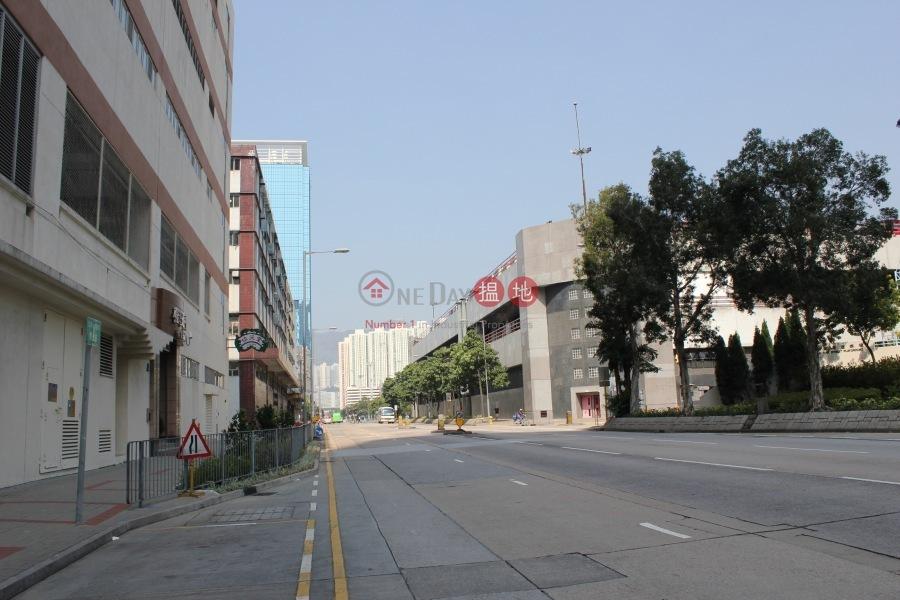 Wai Yuen Tong Medicine Building (Wai Yuen Tong Medicine Building) Kowloon Bay|搵地(OneDay)(1)