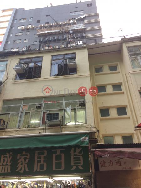 50 San Tsuen Street (50 San Tsuen Street) Tsuen Wan East|搵地(OneDay)(1)