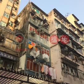 212 Apliu Street,Sham Shui Po, Kowloon