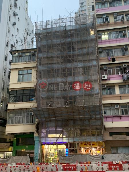 328 Ma Tau Wai Road (328 Ma Tau Wai Road) To Kwa Wan|搵地(OneDay)(2)