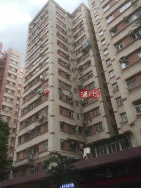 黃埔新邨 - 永榮樓 (Whampoa Estate - Wing Wing Building) 紅磡 搵地(OneDay)(1)