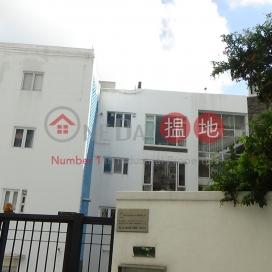59-61 Bisney Road,Pok Fu Lam, Hong Kong Island