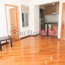 2房1廁《錦輝大廈出售單位》|中區錦輝大廈(Kam Fai Mansion)出售樓盤 (OKAY-S157989)_0