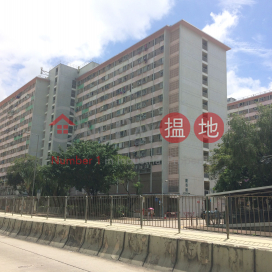 Lai Kwai House, Lai Kok Estate,Sham Shui Po, Kowloon