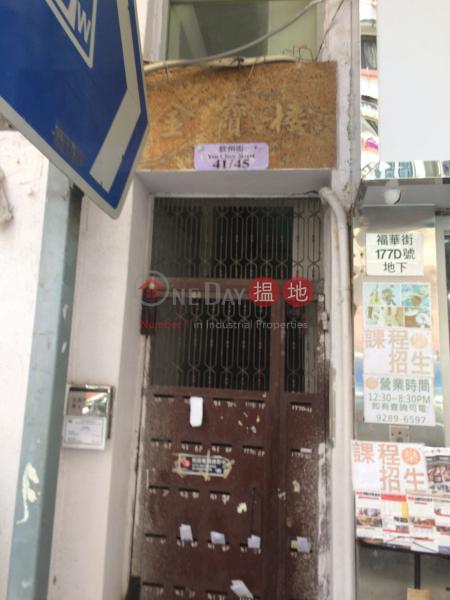 Kam Pao House (Kam Pao House) Sham Shui Po|搵地(OneDay)(2)