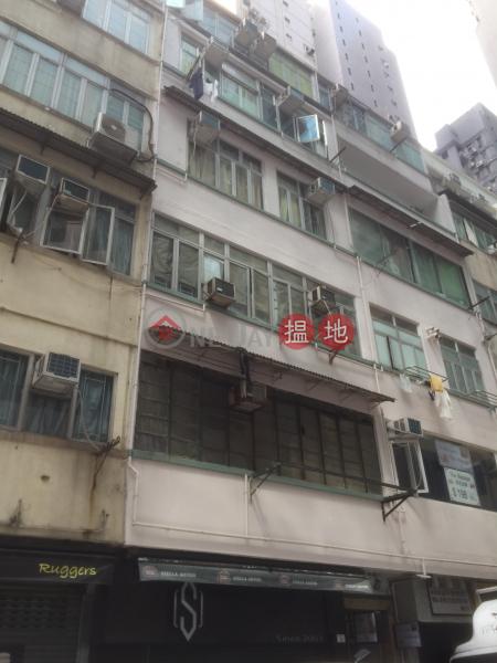 耀華街8號 (8 Yiu Wa Street) 銅鑼灣|搵地(OneDay)(1)