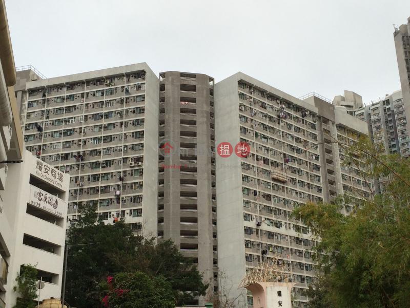 Yiu Wo House Yiu On Estate (Yiu Wo House Yiu On Estate) Ma On Shan|搵地(OneDay)(1)