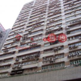 交通方便, 新裝即用|葵青金基工業大廈(Gold King Industrial Building)出售樓盤 (poonc-01638)_0