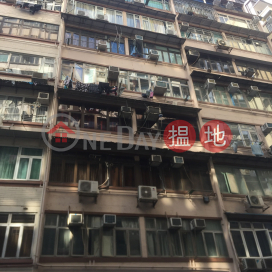 Companion Court,Tsim Sha Tsui, Kowloon