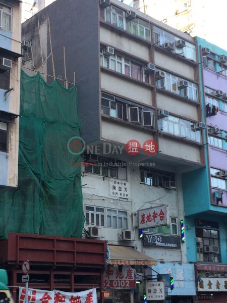 紅茶館酒店 (Bridal Tea House Hotel) 香港仔|搵地(OneDay)(2)