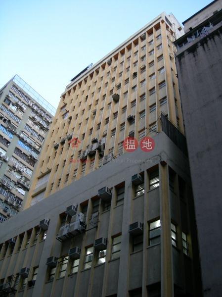 寳源(東丞)工業樓 (Haking (Tung Shing) Industrial Building) 柴灣|搵地(OneDay)(1)