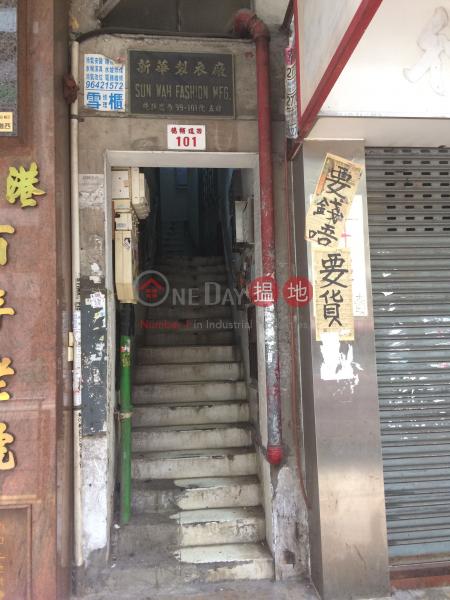 99 Des Voeux Road West (99 Des Voeux Road West) Sheung Wan|搵地(OneDay)(4)