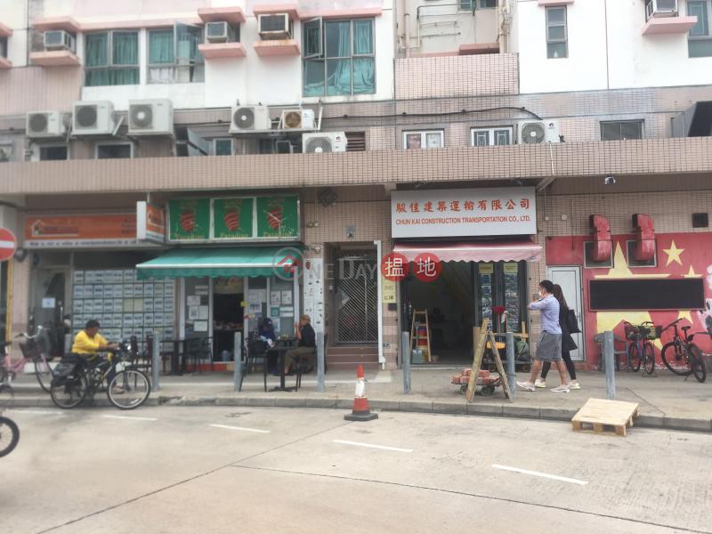 梅窩中心 A座 (Mui Wo Centre, Block A) 梅窩|搵地(OneDay)(3)