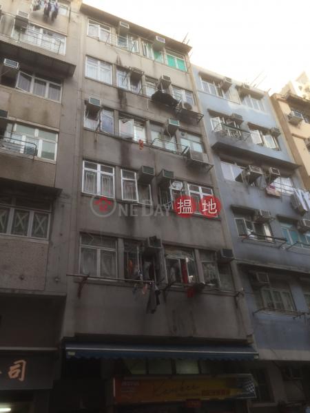 銀鳳街50號 (50 Ngan Fung Street) 慈雲山|搵地(OneDay)(1)