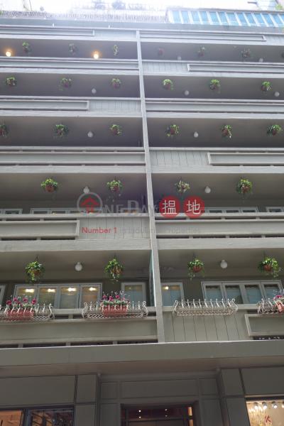 Apartment O (Apartment O) Causeway Bay|搵地(OneDay)(4)