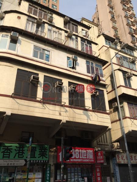 292 Tung Chau Street (292 Tung Chau Street) Sham Shui Po|搵地(OneDay)(1)
