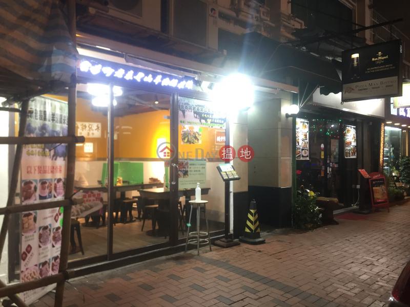 恆昌大廈 (Han Cheong Building) 佐敦|搵地(OneDay)(3)