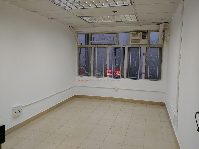 N/A, Manning Industrial Building 萬年工業大廈 Rental Listings | Kwun Tong District (DANIE-0203142222)