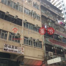 11 Saigon Street|西貢街11號