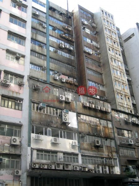 Fung Yip Industrial Building (Fung Yip Industrial Building) Kwun Tong|搵地(OneDay)(1)