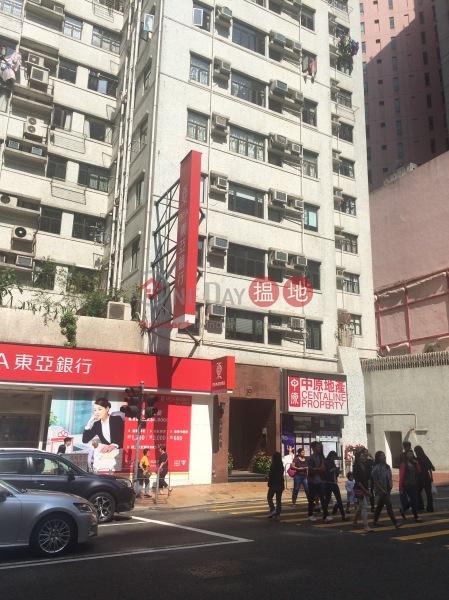 嘉富大廈 (Ka Fu Building) 西營盤|搵地(OneDay)(3)