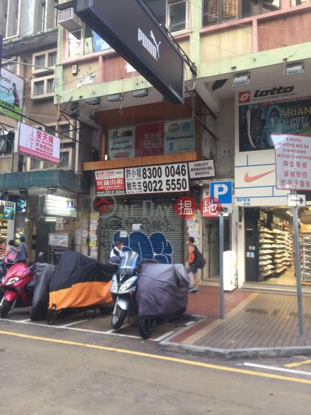 79 Fa Yuen Street (79 Fa Yuen Street) Mong Kok 搵地(OneDay)(1)