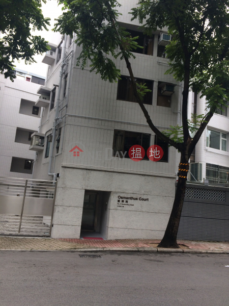 富澤苑 (Osmanthus Court) 又一村|搵地(OneDay)(2)