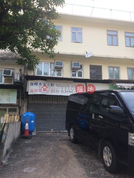 和宜合道245號 (245 Wo Yi Hop Road) 大窩口|搵地(OneDay)(2)