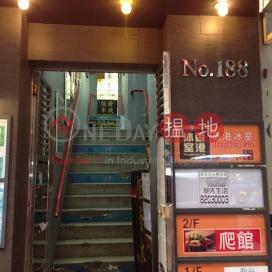 188-192 Tung Choi Street ,Prince Edward, Kowloon
