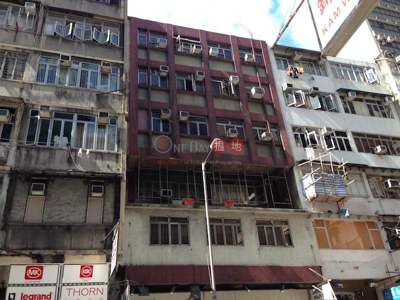 461-463 Shanghai Street (461-463 Shanghai Street) Mong Kok|搵地(OneDay)(1)