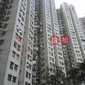 康山花園3座,太古, 香港島