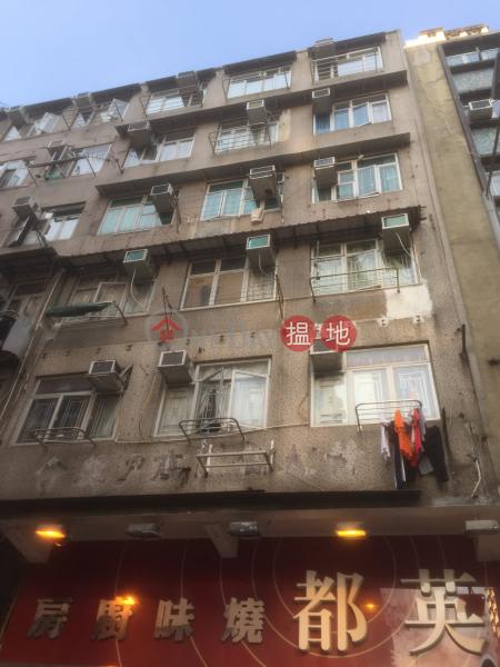 雙鳳街22號 (22 Sheung Fung Street) 慈雲山|搵地(OneDay)(1)