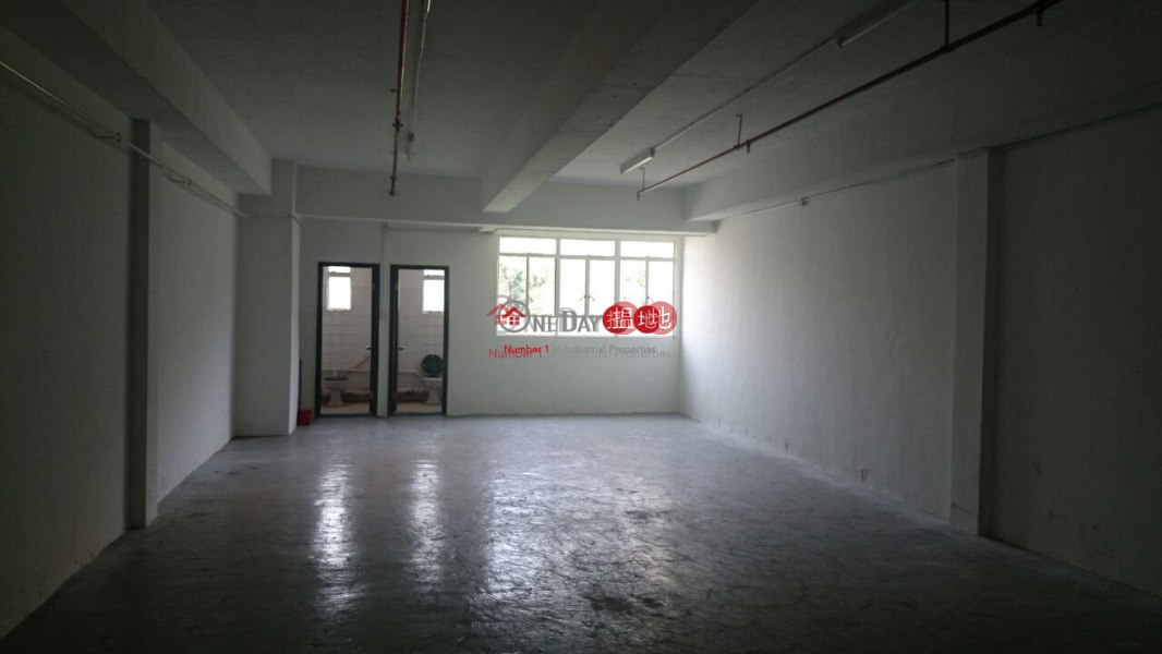 Property Search Hong Kong   OneDay   Industrial   Rental Listings Yue Cheung Centre