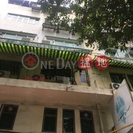 Fuk Yip Building,Yuen Long, New Territories