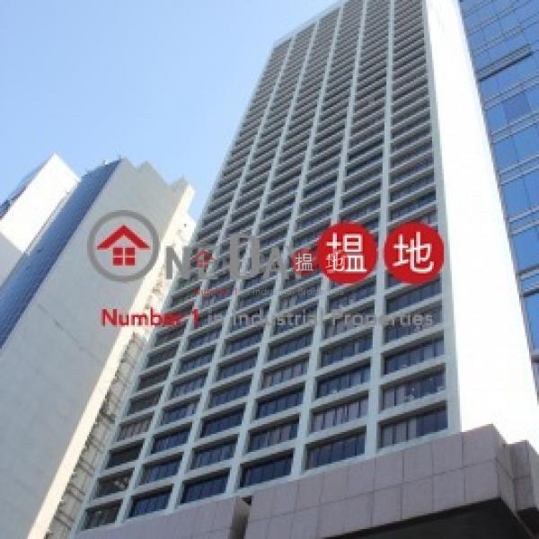 Singga Commercial Building, Singga Commercial Building 成基商業中心 Rental Listings | Western District (comfo-03308)