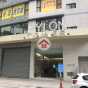 派龍中心 (Pylon Tower) 荃灣灰窯角街12-16號|- 搵地(OneDay)(2)
