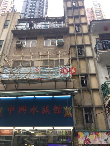 西灣河街139號 (139 Sai Wan Ho Street) 西灣河 搵地(OneDay)(1)