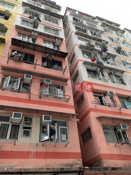 24 MING LUN STREET (24 MING LUN STREET) To Kwa Wan|搵地(OneDay)(1)
