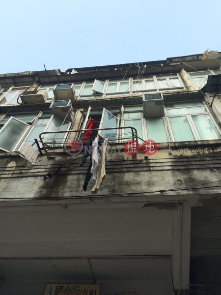 60 NAM KOK ROAD (60 NAM KOK ROAD) Kowloon City|搵地(OneDay)(3)