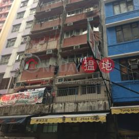 Wah Hei Building|華熙樓