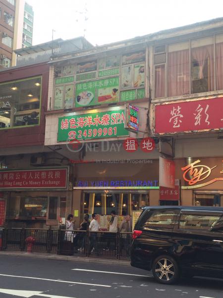 眾安街7號 (7 Chung On Street) 荃灣東|搵地(OneDay)(2)