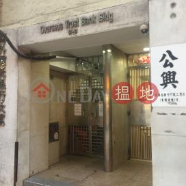 Overseas Trust Bank Building,Sheung Wan, Hong Kong Island